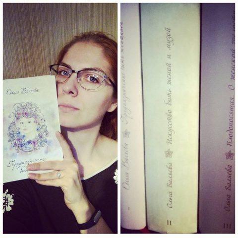 Мария о книгах Ольги и изменениях в жизни