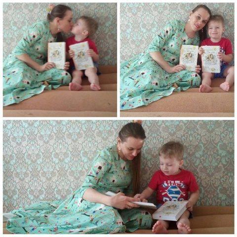 Елена о книге «Предназначение быть мамой»