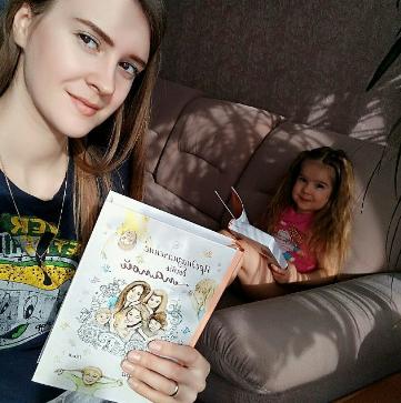 Марина о книге «Предназначение быть мамой»