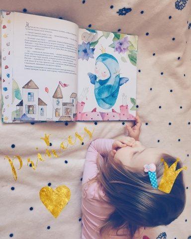Анна о принцессе Миле и волшебстве книги Ольги Валяевой