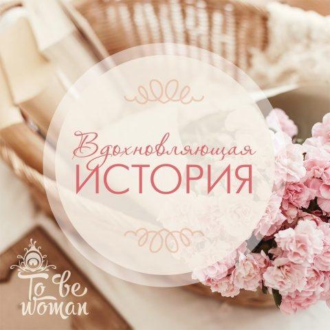 Отзыв благодарной участницы марафона из Санкт-Петербурга