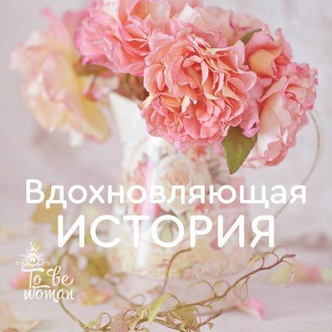 Потрясающая история изменений Надежды из Москвы