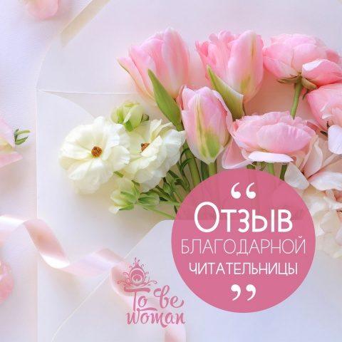 О восстановлении отношений с мамой. История Наталии.