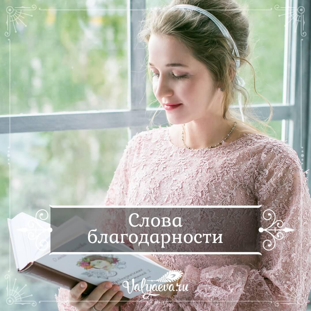 Ольга Валяева - Собралась я как-то разводиться
